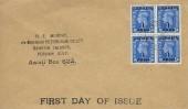 1951 KGVI 1d Festival of Britain Pale Blue Overprinted 1d Anna Bahrain, Block of 4, Display FDC, Awali Bahrain cds