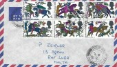 1966 Battle of Hastings, Air Letter FDC, 6 x4d only, Field Post Office 158 cds