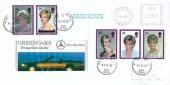 1998 Diana Princess of Wales, Special Delivery Greenoaks Envelope FDC, Greenoaks Meter Mark & Windsor Berks. cds