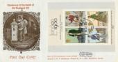 1979 Rowland Hill Miniature Sheet on Hathaway Silk Special FDC, Aldershot Hants. FDI