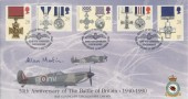 1990 Gallantry RAF Coningsby Covercraft Official FDC, 50th Anniversary of the Battle of Britain 1940-1990 RAF Coningsby Lincolnshire H/S, Signed by Sqdn Ldr. Allan Martin