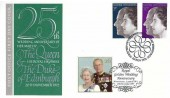 1972 Silver Wedding, Post Office FDC,First Day of Issue Philatelic Bureau H/S, Double Date 20th November 1997, 26p stamp,Royal Golden Wedding Anniversary Westminster SW1 H/S