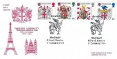 1984 Heraldry, Paris Post - London City Twinning Association 5th Anniversary FDC, Heraldry Guildhall City of London H/S
