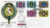 1977 Silver Jubilee RHDR No.1 Official FDC, Queen Elizabeth II RHDR Hythe H/S, Double dated 15th June 9p Jubilee stamp, First Day of Issue Windsor H/S