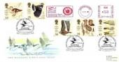 1996 Wildfowl & Wetlands Trust, Royal Mail FDC, 50th Anniversary Slimbridge Gloucestershire H/S + English Nature Charter Mark Peterborough Meter Mark