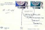 1965 International Telecommunications, Entrance to Stormont Belfast Postcard, Belfast FDI
