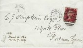 1869 SG43 Penny Red Plate 124 (C-G), Embossed Flap Envelope FDC (Earliest Know Date) London EC 100 Duplex