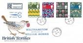 1982 British Textiles, Registered Royal Mail FDC, Walthamstow B.O. E17 cds+ Scissors cachet