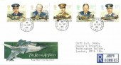 1986 The Royal Air Force, Registered Royal Mail FDC, Buckingham Palace SW1 cds