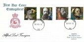 1992 Tennyson, RAF Bruggen FDC, Forces Post Office 93 cds