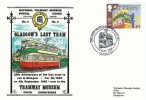 1988 Transport & Communications, Dawn Glasgow's Last Tram National Tramway Museum FDC, 31p By Tram stamp only, The New Museum of Transport Glasgow H/S