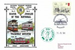 1984 The Royal Mail, Dawn Silver Jubilee of the National Tramway Museum Crich Derbyshire FDC, World' First Post Office Tram Blackpool H/S