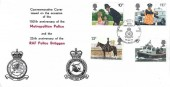 1979 Police, RAF Police Bruggen Official FDC, 25th Anniversary The Royal Air Force Police Bruggen British Forces 1665 Postal Service H/S