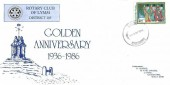 1986 Christmas, Rotary Club of Lymm Golden Anniversary FDC, 18p stamp only, Lymm Cheshire cds