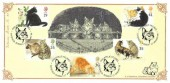 1995 Cats, Bradbury Victorian Print No.91 Official FDC, Philatelic Felines Catsfield Sussex H/S