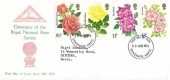 1976 Roses, North Herts. Stamp Club FDC, Stevenage Herts. FDI