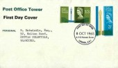 1965 Post Office Tower, Display FDC, First Day of Issue GPO Philatelic Bureau London EC1 FDI
