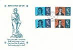 1966 Robert Burns, Holmes Tolley FDC, Totton Southampton cds both Phosphor & Ordinary set on the one cover