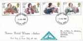 1980 Famous People, North Herts. Stamp Club FDC, Luton Beds. FDI