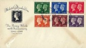 1940 Postage Stamp Centenary, Philatelic Number on The Penny Black Illustrated FDC, Newcastle-on-Tyne 21 cds