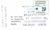 1971 Weybridge Emergency Post Strike Mail Last Day Cover, Starr's * Post Cancellation