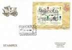 1988 Edward Lear Miniature Sheet, Stampex Official FDC, Autumn Stampex / BPE London SW1 H/S