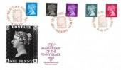 1990 Penny Black Anniversary, Pilgrim Philatelics FDC, First Day of Issue Windsor Berks. H/S