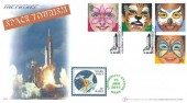 2001 The Future, Buckingham Covers (Internetstamps) Space Tourism Official Cover No.1, The Rocket Liverpool H/S