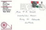 1969 Gandhi, GPO FDC, Bury St. Edmunds Historic Attractive Touring Centre Slogan Bury St. Edmunds Suffolk