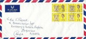 1963 Freedom from Hunger, Air Mail to Canada FDC, Block of  4 1/3d stamps, Church End Finchley N3 Cancel
