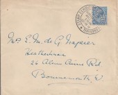 Stamps British Colonies & Territories Silver Jubilee Queen Elizabeth Ii 1977 Commonwealth Antigua 5 New Stamps & Mini