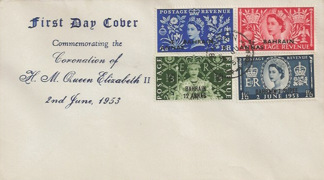 1953 Coronation, Display First Day Cover, Bahrain Overprint, British Post Office Bahrain cds