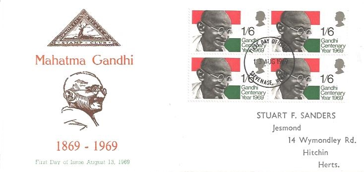 1969 Gandhi, North Herts, Stamp Club FDC, Block of 4, Stevenage FDI.